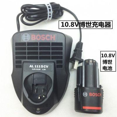 包邮博世充电钻TSR1080-2-LIGSRGDR10.8V锂电池通用充电器 配件