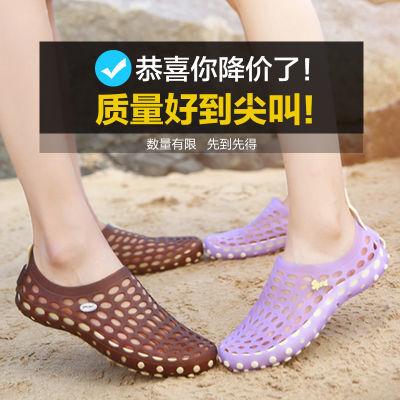 夏季溯溪速干鞋情侣溯溪鞋透气户外鞋拖鞋涉水鞋沙滩鞋女洞洞鞋男