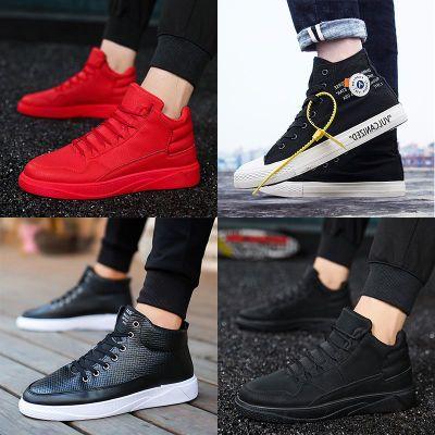 毛线鞋帆布鞋男韩式潮流男鞋篮球鞋红情侣鞋韩版学生鞋韦德篮球鞋