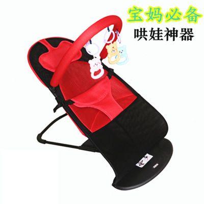 溜娃神器轮摇椅摇摇椅沙发吊篮篮带娃出门神器高品质爆款折叠躺椅