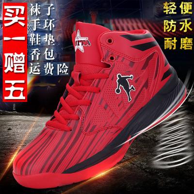 全明星球鞋男篮球鞋女库里篮球鞋气垫男鞋韦德之道鞋联名跑鞋伦纳