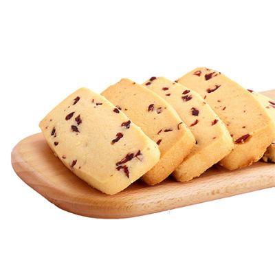 巧焙蔓越莓曲奇饼干 手工曼越梅散装年货 办公室儿童零食批发包邮