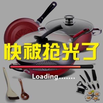 刀具手抓饼小厨房不锈钢汤勺木勺子套装菜刀不锈钢锅加厚炒锅烘焙