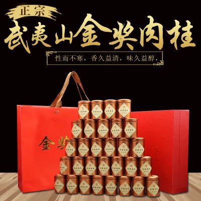 小罐茶大红袍茶叶马头岩肉桂特级武夷山岩茶礼盒装金奖肉桂乌龙茶