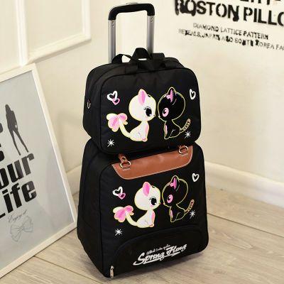化妆箱拉杆行李箱女学生韩版小清环保袋行李箱小号箱多层可以骑的