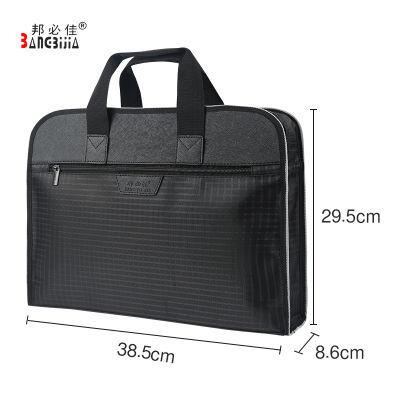 韩版商务手提包文件袋帆布公文包资料袋档案袋文件包会议袋公文袋