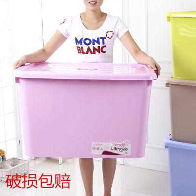 收纳桶脏衣服筐被子袋放的柜子压缩干粮棉被柜药盒子化妆品盒塑料