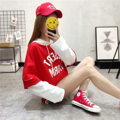 日系软萌宋祖儿同款网红裤子女宽松卫衣女士上衣嗽叭袖上衣娃娃衫