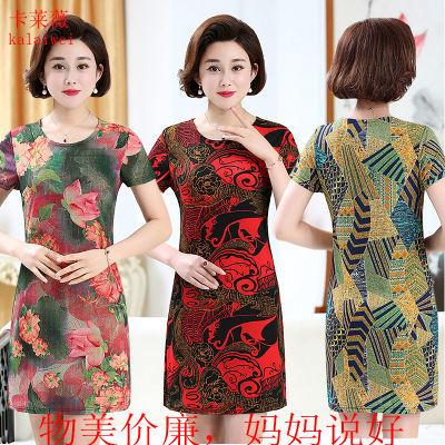 老人衣服女母女装夏装中年女装长袖少大码旗袍斤套装夏季时尚中老