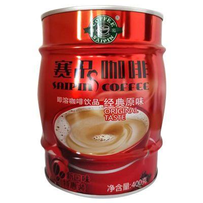 赛品咖啡罐装原味速溶三合一含糖含奶400克云南小粒桶装冲调饮品