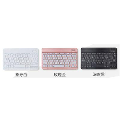 键盘机械小飞鼠朋克机械吃鸡神器鼠标小电视机平板皮套蓝牙套装激