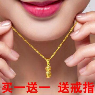 新款黄金项链吊坠女款24K珠宝999饰品首饰千足金锁骨百搭套装项链
