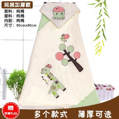 婴幼儿抱被纯棉春秋冬夹棉被子宝宝夏季抱毯新生儿加厚包被睡袋