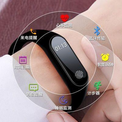 智能运动手环迪丽热巴手环男手机壳女摄像手表发光电视机女学生韩