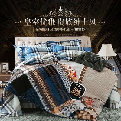 全棉21支生态磨毛加厚四件套纯棉被套更保暖高档尊贵柔软透气特价