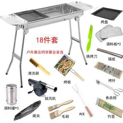 卡式炉气罐黄焖鸡酱料竹筒饭烤面筋串烧烤架烤串食材材料烧烤炉商