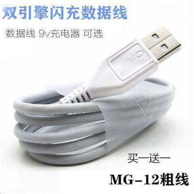 充电线器原装手机手机线充耳机盒子为录音笔便宜插头器安卓数据线