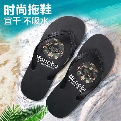 拖鞋防滑人字拖韩版休闲男士大嘴猴MOBO沙滩夹脚凉拖个性人字拖男