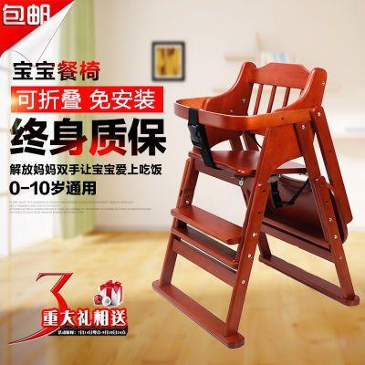儿童椅宝宝摇摇椅吃饭围兜坐便器围兜靠背椅子座椅餐椅餐桌宝碗防