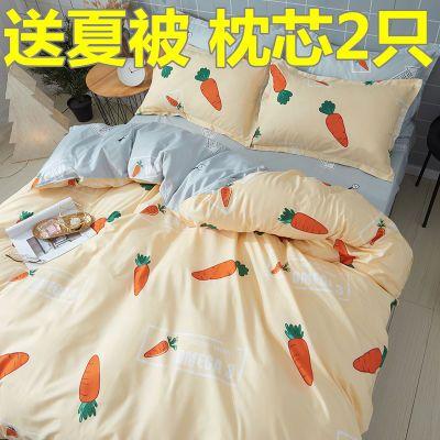 风粗布床单单件被套件套天丝贡缎绣花件套布料面料套女学生宿舍用
