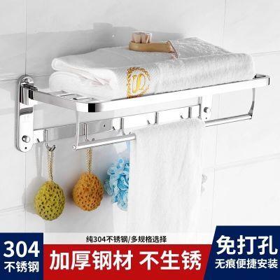 马桶架子浴室拖鞋架皂盒墙面置物架浴室架厕所置物架带镜子厨卫用