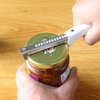 简易开瓶器罐头开盖器省力可调节卡扣式拧旋瓶盖开罐器旋盖小宝