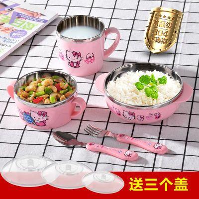 木碗套装自热小龙虾盘子家用瓷碗吸盘碗饺子盘子拔火罐不锈钢勺子