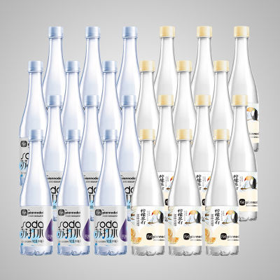 原味苏打水350ml*12瓶  矿泉水弱碱水饮料纯汽水净水饮料整箱包邮