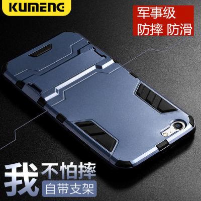 oppoA57手机壳R15全包A1/A73支架R9铠甲F9防摔R11S个性硅胶A5硬壳