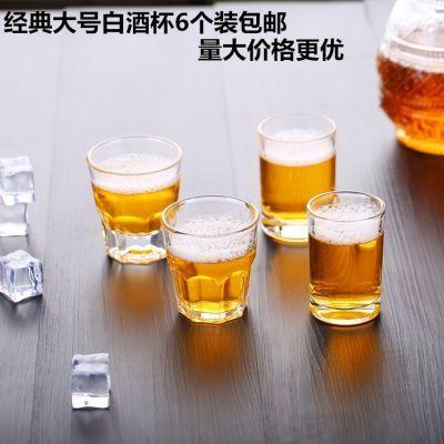 角大料渐变色玻璃杯杯红酒杯套装家用冰淇淋杯破杯子扎啤杯水晶杯