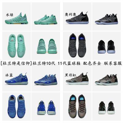 联名板鞋男男士球鞋高帮跑步男鞋篮球鞋鞋韦德之道皮蓬鞋音速运动