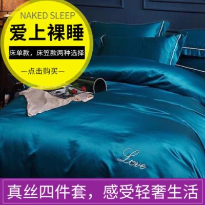 床单件套床上用品情侣被套件套全单单件粗布床件风榻榻米粉色少女