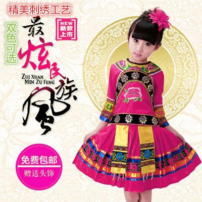 儿童苗族演出服装民族舞蹈服幼儿女童表演彝族服饰少数民族演出服