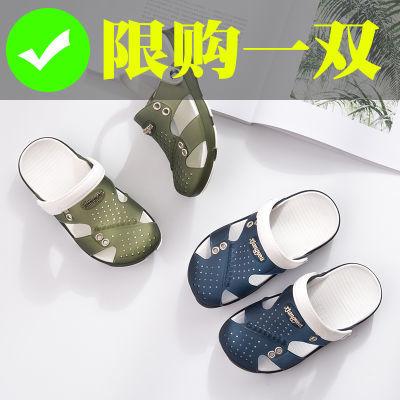 2018夏季新款儿童拖鞋夏男童女童凉拖鞋软底防滑中小童大童沙滩鞋