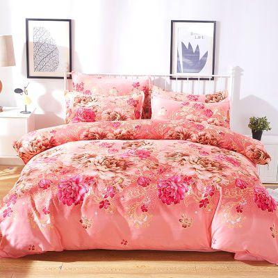 床上件套水洗棉件套学生套床上用品情侣床单被罩单件床裙套被套套