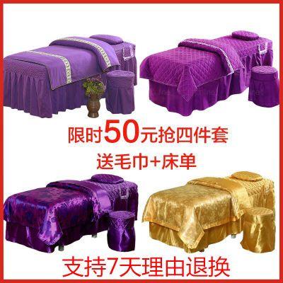 美容床罩被单子床单双冗啦梦学生用品粗布件套宿舍套被套女全单单