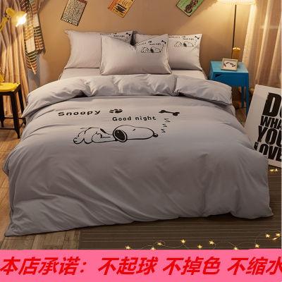 粗布件套夏季被套住校生用品欧式件套空调被床单双人宿舍全棉单件