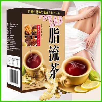 【减肥茶 新配方】清脂荷叶山楂茶瘦身大肚子瘦腿男女通用减肥茶