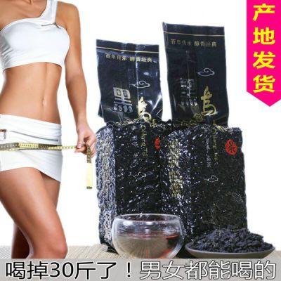 减肥茶 瘦身瘦腿大肚子学生减脂茶 都可搭配 油切黑乌龙茶叶500g