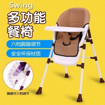 坐椅儿童椅宝宝座椅吃饭餐桌小板凳塑料成人钓鱼椅椅组合小凳子小