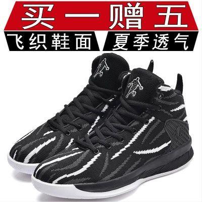 男鞋篮球鞋男高帮儿童中学生运动生网鞋大魔王女哈登代篮黑曼巴鞋