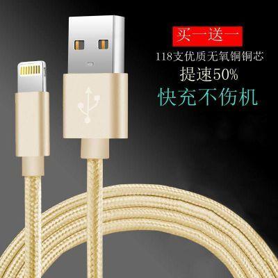【买1送1】苹果安卓快充数据线vivo乐视小米type-c手机充电器线