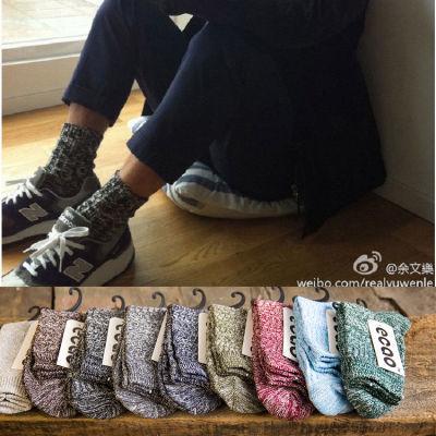 5双袜子男秋冬季加厚棉袜中筒袜潮流袜防臭吸汗粗线毛线长袜男袜