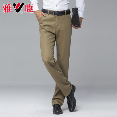 【雅鹿正品】初秋新款商务休闲男士纯色休闲裤直筒弹力西裤