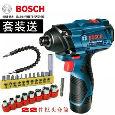博世GDR120-LI充电式冲击起子机电动螺丝刀锂电钻BOSCH电动工具