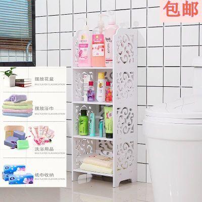 卫生间置物架落地防水收纳柜侧柜浴室洗手间储物柜子厕所马桶边柜