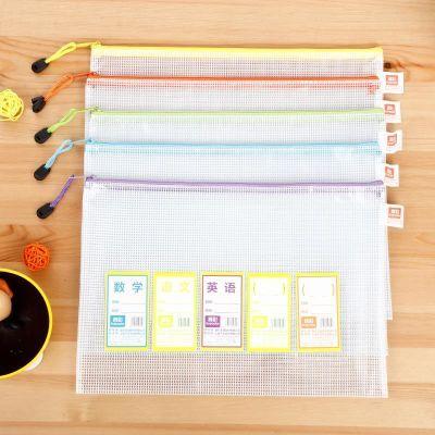 真彩语数英拉链网格袋A4学生试卷文件袋科目分类防水包透明资料袋