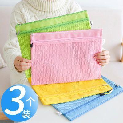A4文件袋双层网格拉链袋小清新学生用试卷资料袋多层帆布包大号小
