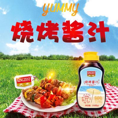 天禾烧烤酱汁370gBBQ原味烤肉酱户外烧烤酱烤肉烤鱼烤鸡翅调味料