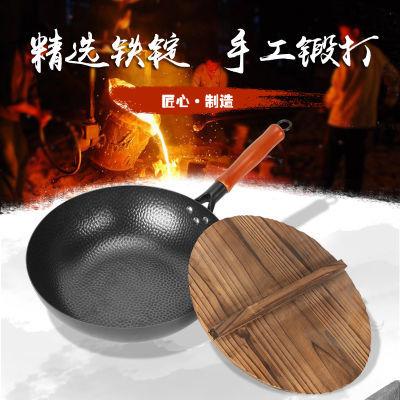 电磁炉蒸笼屉章丘铁锅角大料烙饼工具?#38477;?#38149;不粘锅煎锅铁盆不锈钢